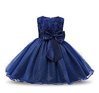 Нарядное платье для девочек синее с блестками  3-8 лет