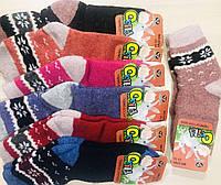 Носки детские зимние ангора, шерсть с махрой девочка ВЕСНА-ХОРОША размер 29-35 ассорти