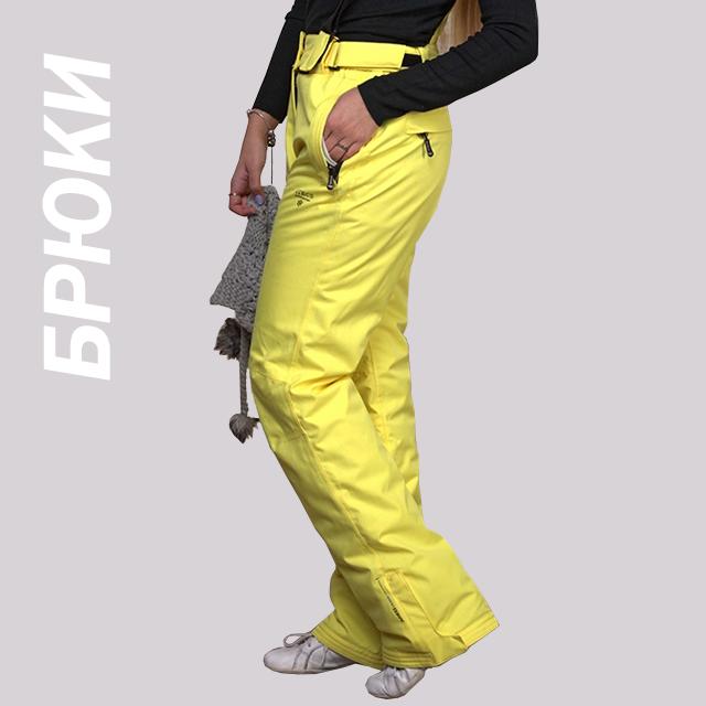 Женские лыжные брюки Avecs
