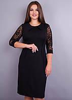 Платье Ля Руж черный