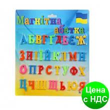 Магнітні букви 636 (маленькі) Укр