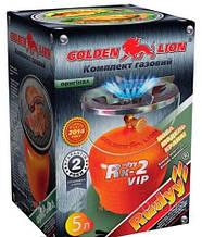 """Комплект газовий Golden Lion """"RUDYY Rk-2 VIP"""" - 5 л."""