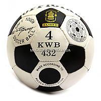 Мяч для мини-футбола (футбольный мяч №4) KWB432