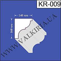 Карниз KR-009