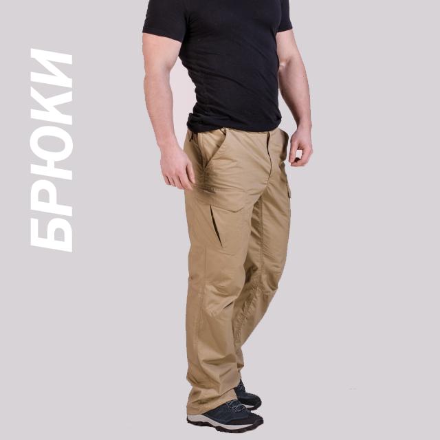 Мужские брюки Avecs