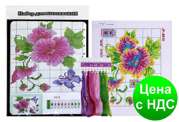 """Вышивка крестом """"Цветок и бабочка"""" (20,5*27,5 см.) цветной фон, толстые нитки"""