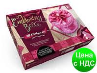 """Набір креативної творчості """"Шкатулка Embroidery Box"""" (16)"""