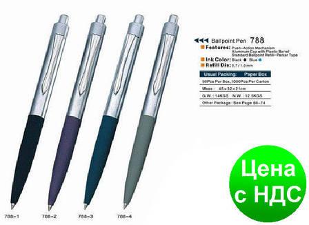 Ручка шариковая автоматическая BAIXIN BP788 №1,2,3,4 металл, фото 2