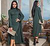 Платье  в комплекте с кардиганом, трикотаж с люрексом  / 4 цвета арт 7197-544