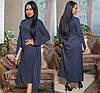 Платье  в комплекте с кардиганом, трикотаж с люрексом  / 4 цвета арт 7197-544, фото 2
