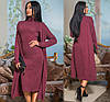 Платье  в комплекте с кардиганом, трикотаж с люрексом  / 4 цвета арт 7197-544, фото 3