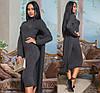 Платье  в комплекте с кардиганом, трикотаж с люрексом  / 4 цвета арт 7197-544, фото 4