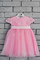 Розовое детское бальное платье для девочки код: 7016, размеры: от 80 до 116