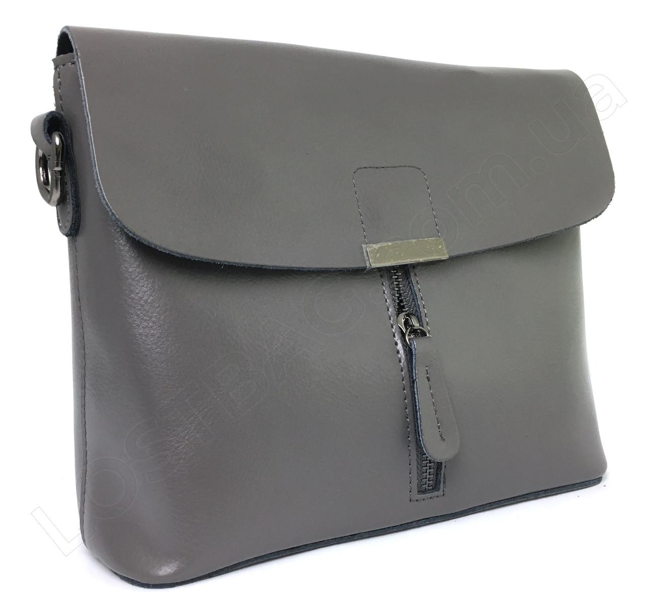 7a6789a5b7c1 Кожаная женская сумка Виктория Бекхэм: продажа, цена в Киевской ...