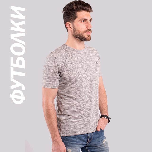 Мужские футболки Avecs