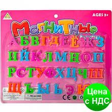Магнитные буквы 634 (маленькие) Рус