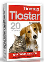 Тиостар для собак и котов 0,3г №20