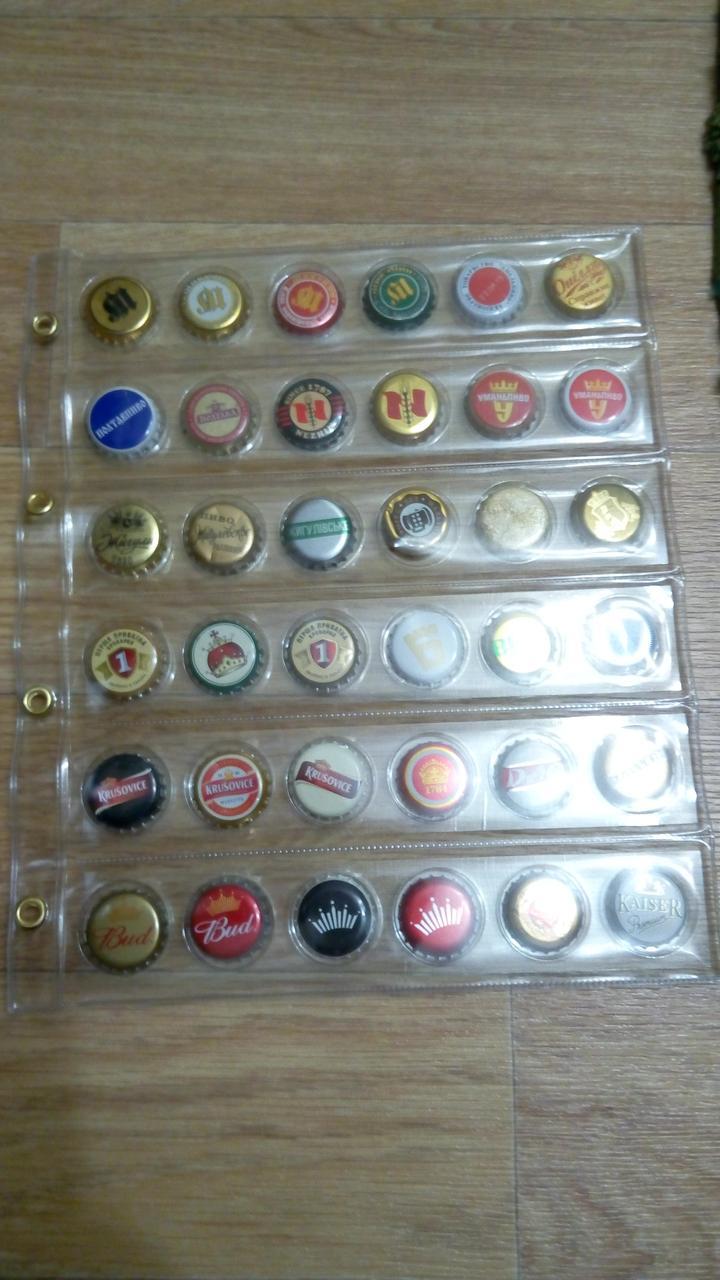 Листы для коллекционирования пивных крышек (пробок) и монет