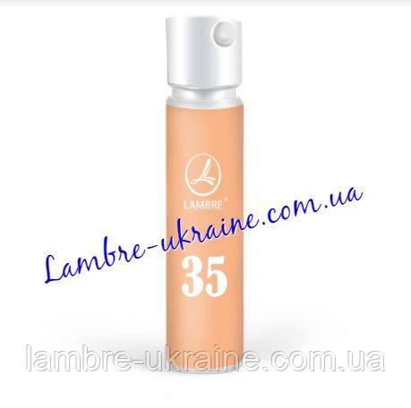 Пробник Ламбре - духи Lambre №35 - созвучен с Jadore (Christian Dior), 1.2 мл.