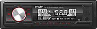 Магнитофон CYCLON MP-1014R