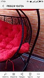 Качели кокон двухместная красная с крышей, фото 5