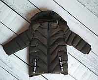 Куртка для мальчика, зимняя  1-5 лет, Венгрия