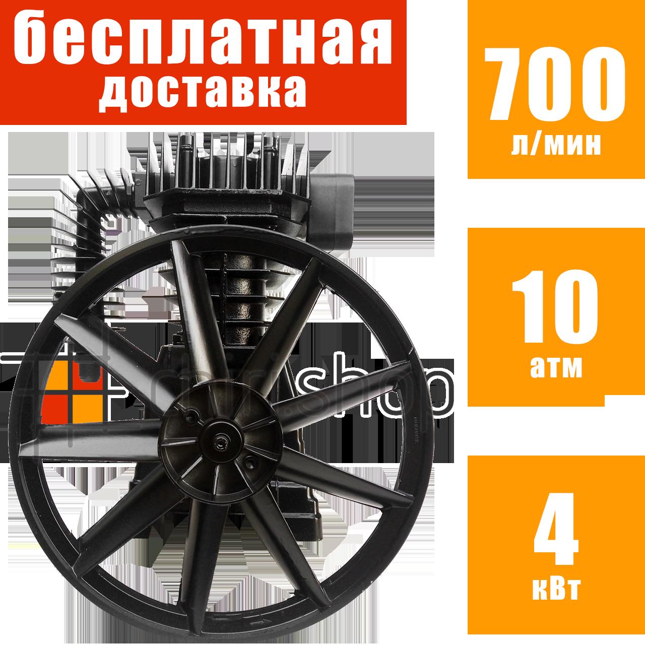 Компрессорная головка 700 л/мин H-образная головка компрессора 2080, 2-х цилиндровый компрессионный блок