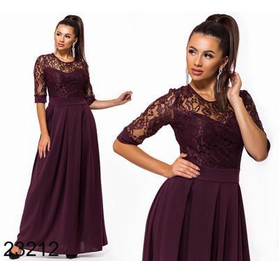 080e1af4bfc Длинное вечернее платье из шифона и гипюра марсала 823212 - СТИЛЬНАЯ  ДЕВУШКА интернет магазин модной женской