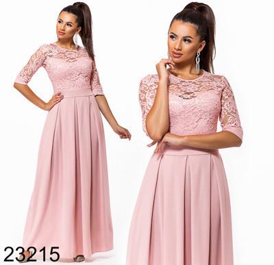 9e74e2699f4 Длинное вечернее платье из шифона и гипюра марсала 823212