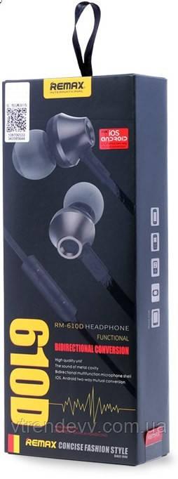 Наушники Remax RM-610D с гарнитурой