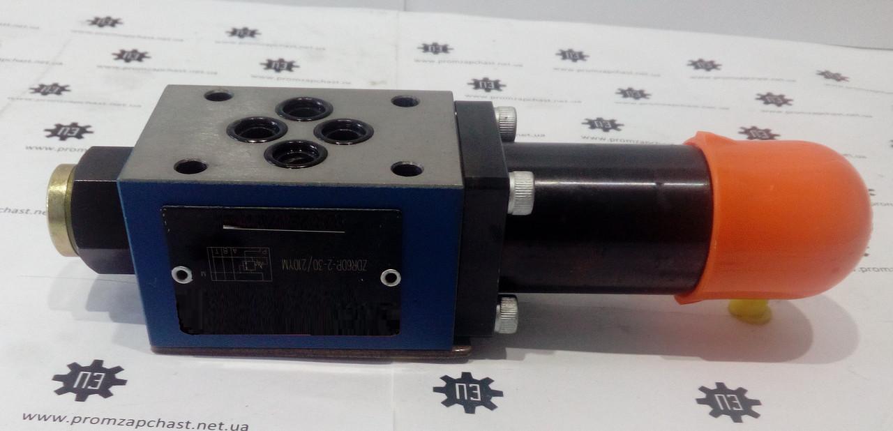ZDR 10 Клапан Редукционный