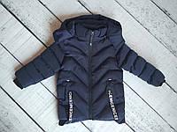 Куртка для мальчика, зимняя  1-5 лет, Венгрия, фото 1