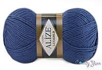 Alize Lana Gold, черника №215