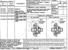 Главная пара ГАЗ 3302 8х41 мелк.шлиц, нов.обр. тонкая, ГАЗ 3302-2402165-50