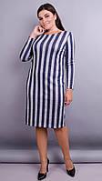 Платье Надин синий