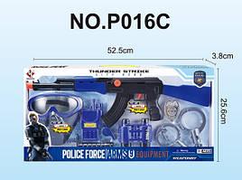 Набор полицейского (автомат, маска, рация, бинокль, трещотка - отличный подарок для мальчика