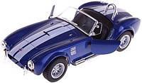 Машинка инерционная SHELBY COBRA 427  высокого качества копия реального автомобиля - отличный подарок мальчику