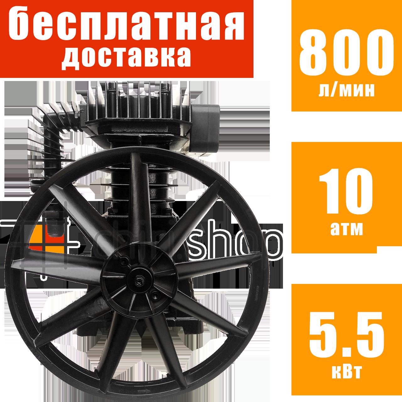 Компрессорная головка 800 л/мин H-образная головка компрессора 2090, 2-х цилиндровый компрессионный блок