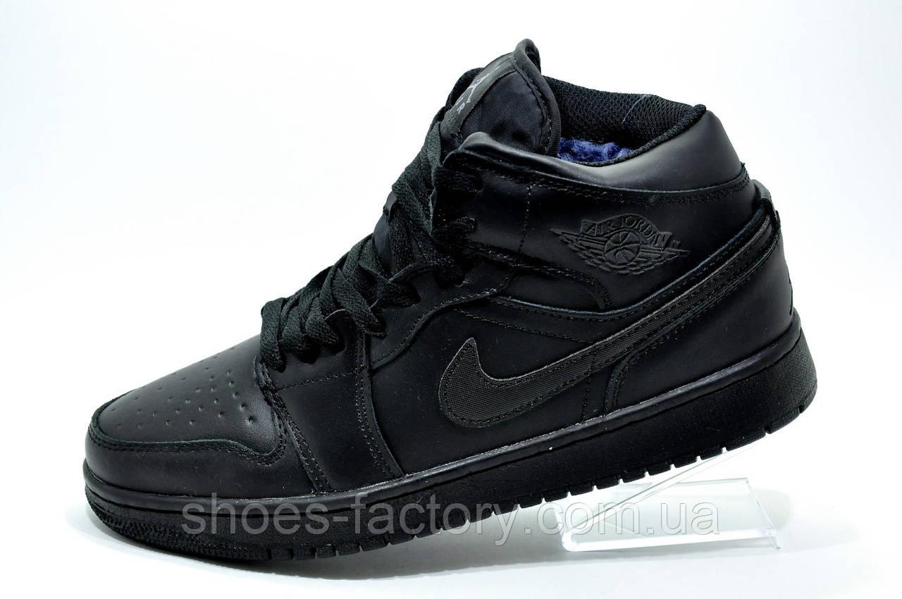 54c66099 Nike Air Jordan Retro 1, (Аир Джордан) - Зимние кроссовки в Украине