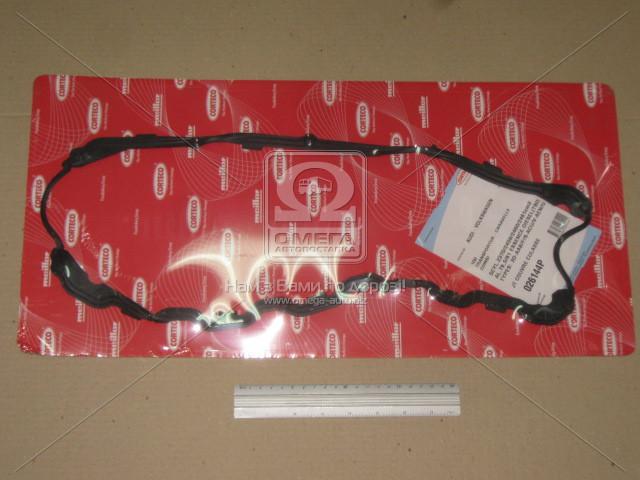 Прокладка крышки клапанной VAG 2.4D/2.5 3D/AAF/AAS/ACU/AEU/AEN, Corteco 026144P