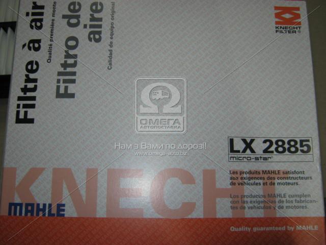 Фильтр воздушный MITSUBISHI, Knecht-Mahle LX2885