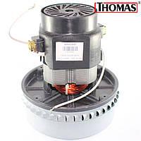 ➜ Мотор (двигатель) для пылесосов THOMAS Twin TT
