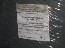 Антифриз МФК PROFI Red -30 Бочка 215кг А-40