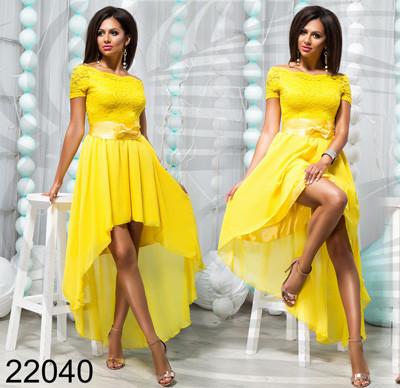 9dd837ea796 Купить Модное вечернее платье короткое спереди длинное сзади 822041 ...
