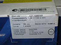 Кольца поршневые ЗИЛ 130 100.0 4 П/К МОТОРДЕТАЛЬ 130-1000101