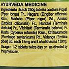 Наваяс лоха (Navayasa Loha Tablets, SDM), 40 таблеток - Аюрведа премиум класса (источник железа), фото 3
