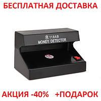 UV money detector ультрафиолетовый детектор подлинности валют AD-118AB Original size