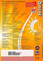 Сонячна черепиця Solte Q - технічні характеристики.