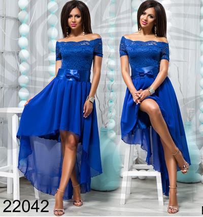 79a6abfdc02 купить вечернее платье недорого интернет магазин Украина