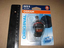 Лампа фарная H11 12V 55W PGJ19-2 ORIGINAL LINE 1 шт blister, OSRAM 64211L+-01B-BLI